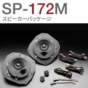 SP-172M