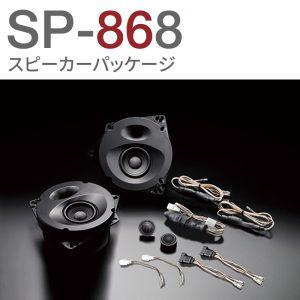 SP-868