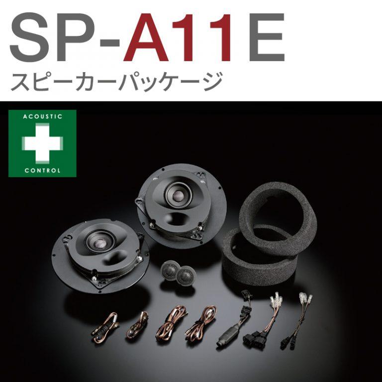 SP-A11E