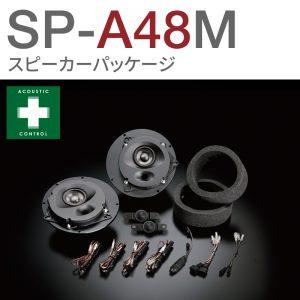 SP-A48M