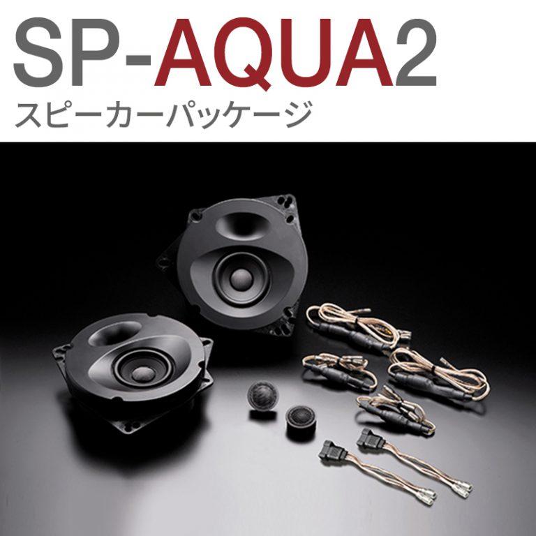 SP-AQUA2