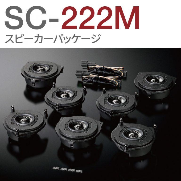 SC-222M