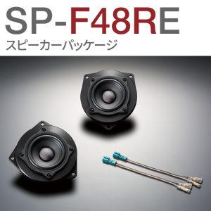 SP-F48RE