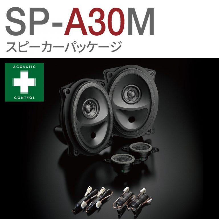 SP-A30M
