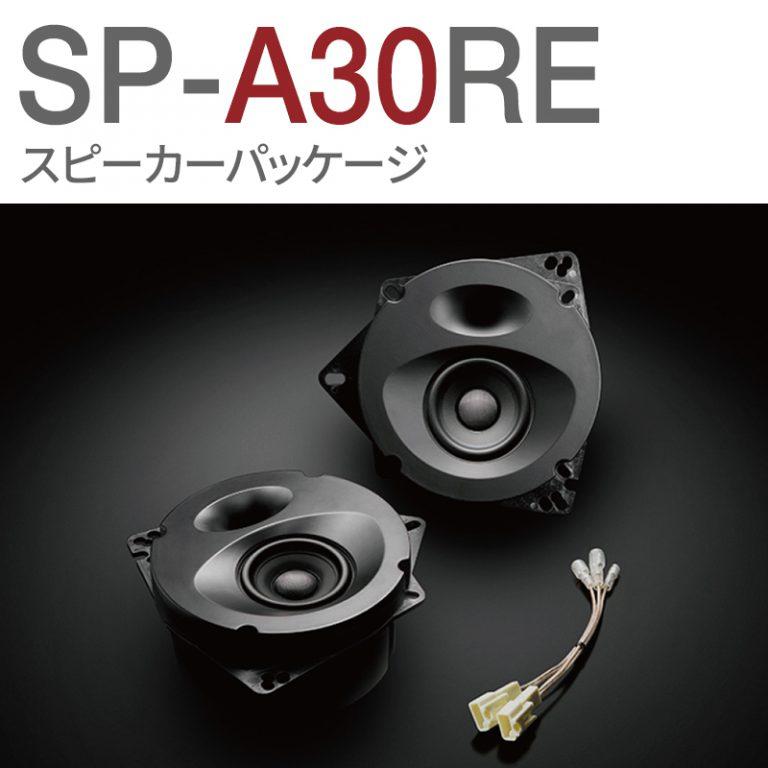 SP-A30RE
