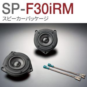 SP-F30iRM