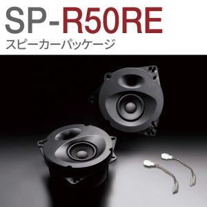 SP-R50RE