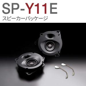SP-Y11E