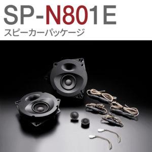 SP-N801E