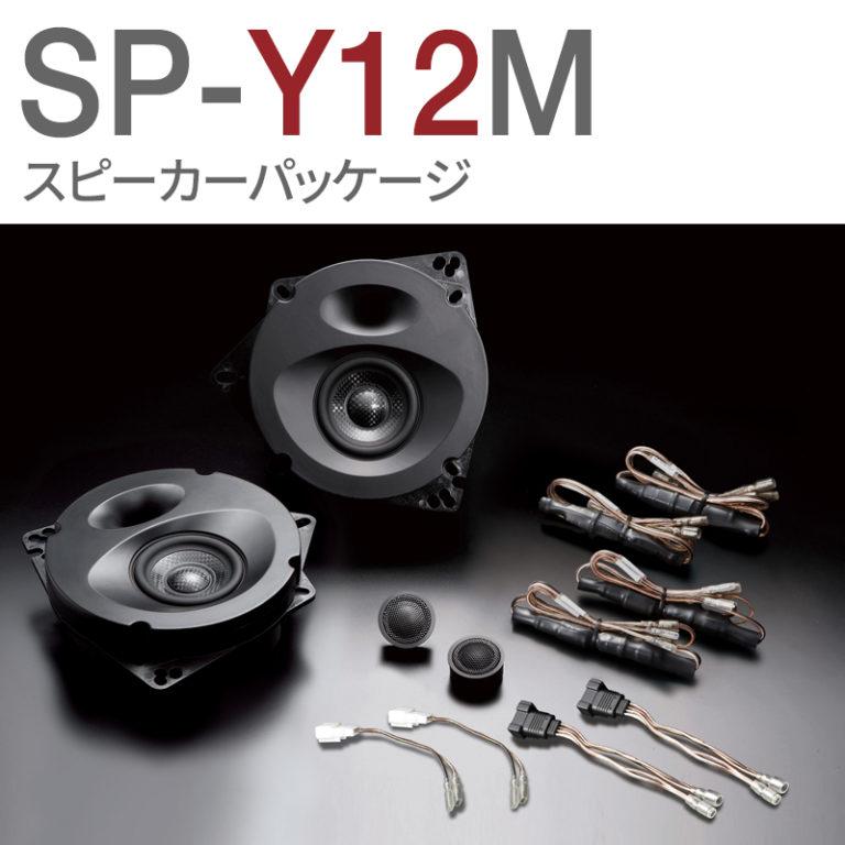 SP-Y12M-CROSS