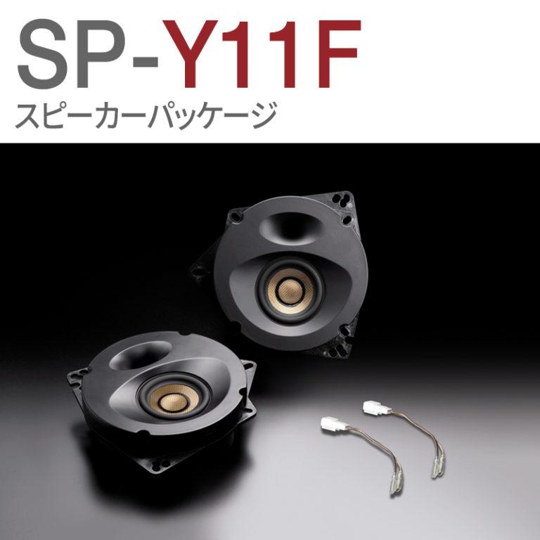 SP-Y11F-CROSS
